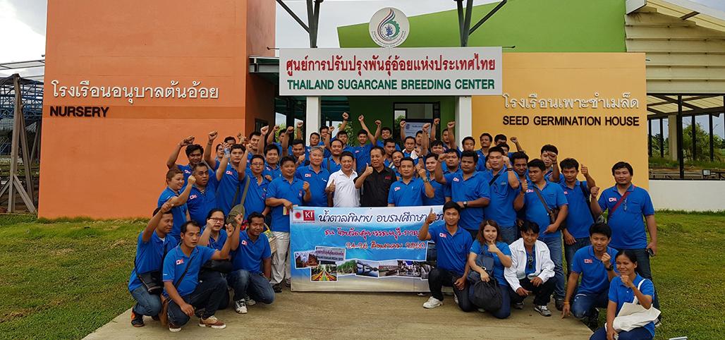 เมื่อวันที่ 24 สิงหาคม 2560  ที่ผ่านมา โรงงานน้ำตาลพิมาย จ.นครราชสีมา ขอเข้าเยี่ยมชมและศึกษาดูงาน ณ ศูนย์การปรับปรุงพันธุ์อ้อยแห่งประเทศไทย