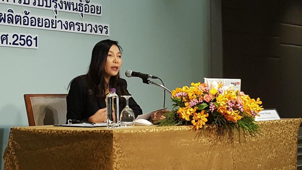 """เมื่อวันที่ 23 กรกฏาคม 2561 ที่ผ่านมา คณะที่ปรึกษาฯ ได้จัดสัมมนา """"แผนการวิจัยที่เกี่ยวข้องเพื่อเพิ่มประสิทธิภาพการปฏิบัติงานของศุนย์การปรับปรุงพันธุ์อ้อยแห่งประเทศไทย"""" ณ โรงแรมมิลาเคิล"""