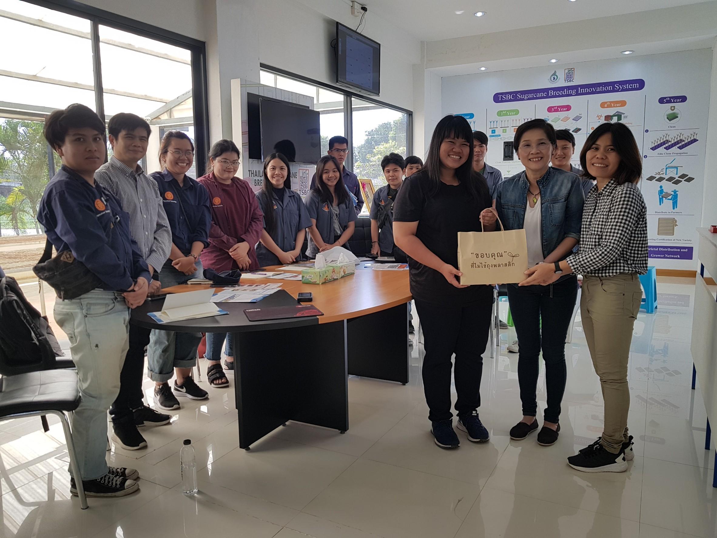 เมื่อวันที่ 6 พฤศจิกายน 2561 ที่ผ่านมา มหาวิทยาลัยธรรมศาสตร์ขอเข้าศึกษาดูงานศูนย์การปรับปรุงพันธุ์อ้อยแห่งประเทศไทย