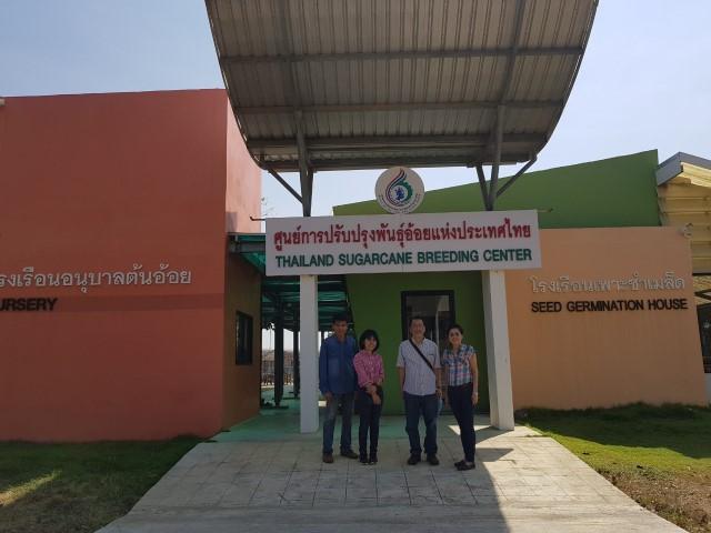 เมื่อวันที่ 5 มีนาคม 2562 ที่ผ่านมา Mr.Takashi TANAKA  จาก CHUBU UNIVERSITY  JAPAN เข้าศึกษาดูงานวิจัยและพัฒนาพันธุ์อ้อย  ณ ศูนย์การปรับปรุงพันธุ์อ้อยแห่งประเทศไทย