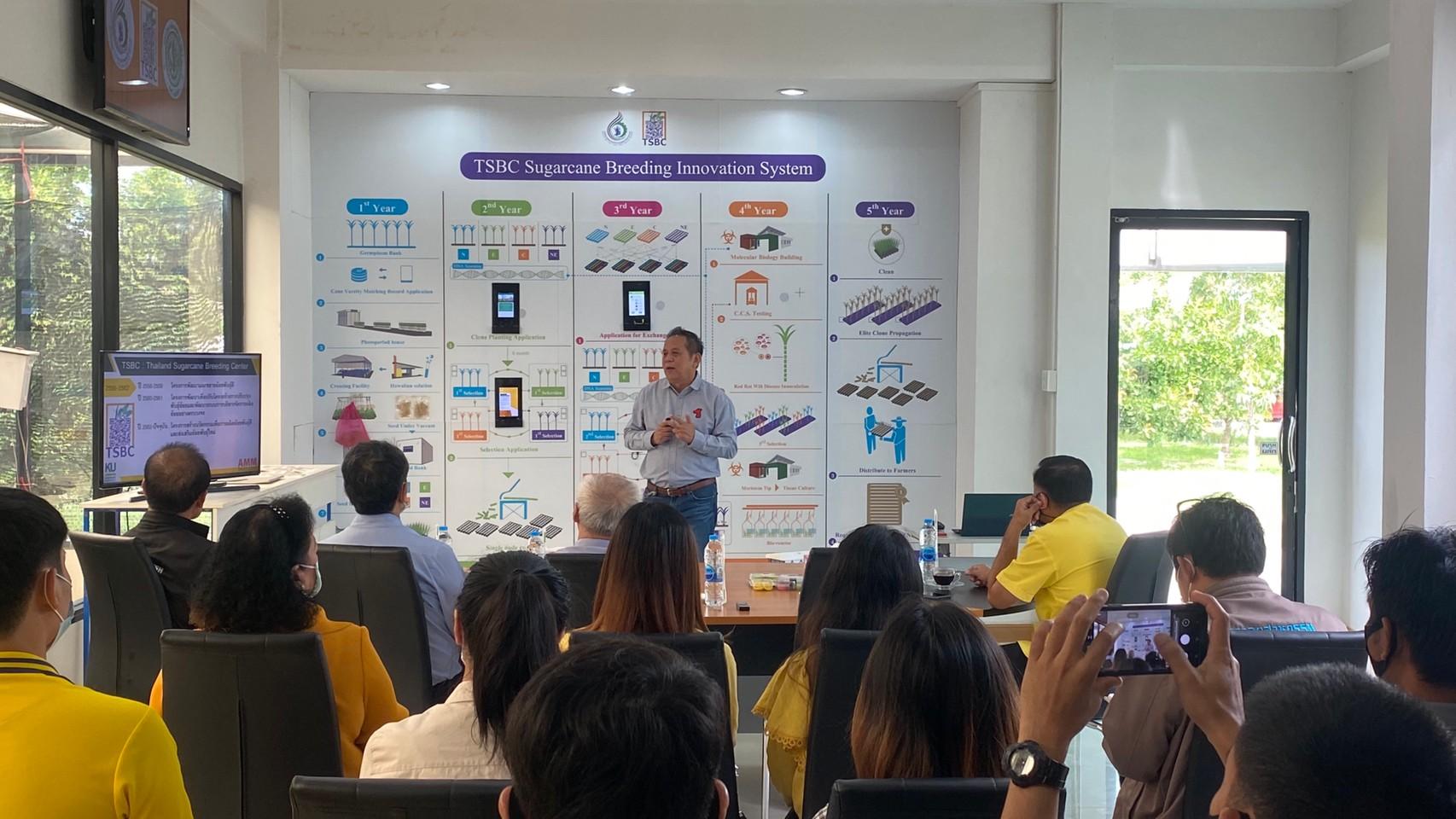 เมื่อวันที่ 31 กรกฎาคม พ.ศ.2563 คณะกรรมการการตรวจสอบและประเมินผลภาคราชการ (ค.ต.ป.) กระทรวงอุตสาหกรรม ดำเนินการเข้าตรวจราชการของศูนย์การปรับปรุงพันธุ์อ้อยแห่งประเทศไทย ศูนย์ส่งเสริมอุตสาหกรรมอ้อยและน้ำตาลทรายภาคที่ 1 จังหวัดกาญจนบุรี