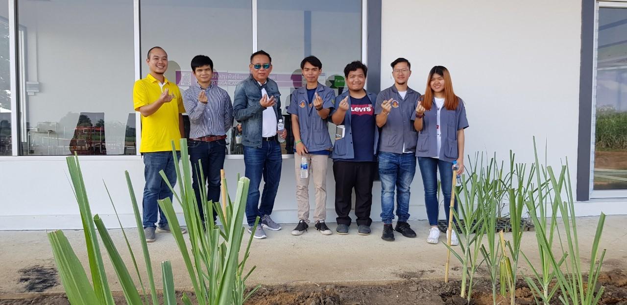 เมื่อวันที่ 5 พฤศจิกายน 2562 คณะวิทยาศาสตร์ และเทคโนโลยี มหาวิทยาลัย ธรรมศาสตร์ ศูนย์รังสิต เข้าเยี่ยมชม และศึกษาดูงาน ณ ศูยน์การปรับปรุงพันธุ์อ้อยแห่งประเทศไทย (Thailand Sugarcane Breeding Center)