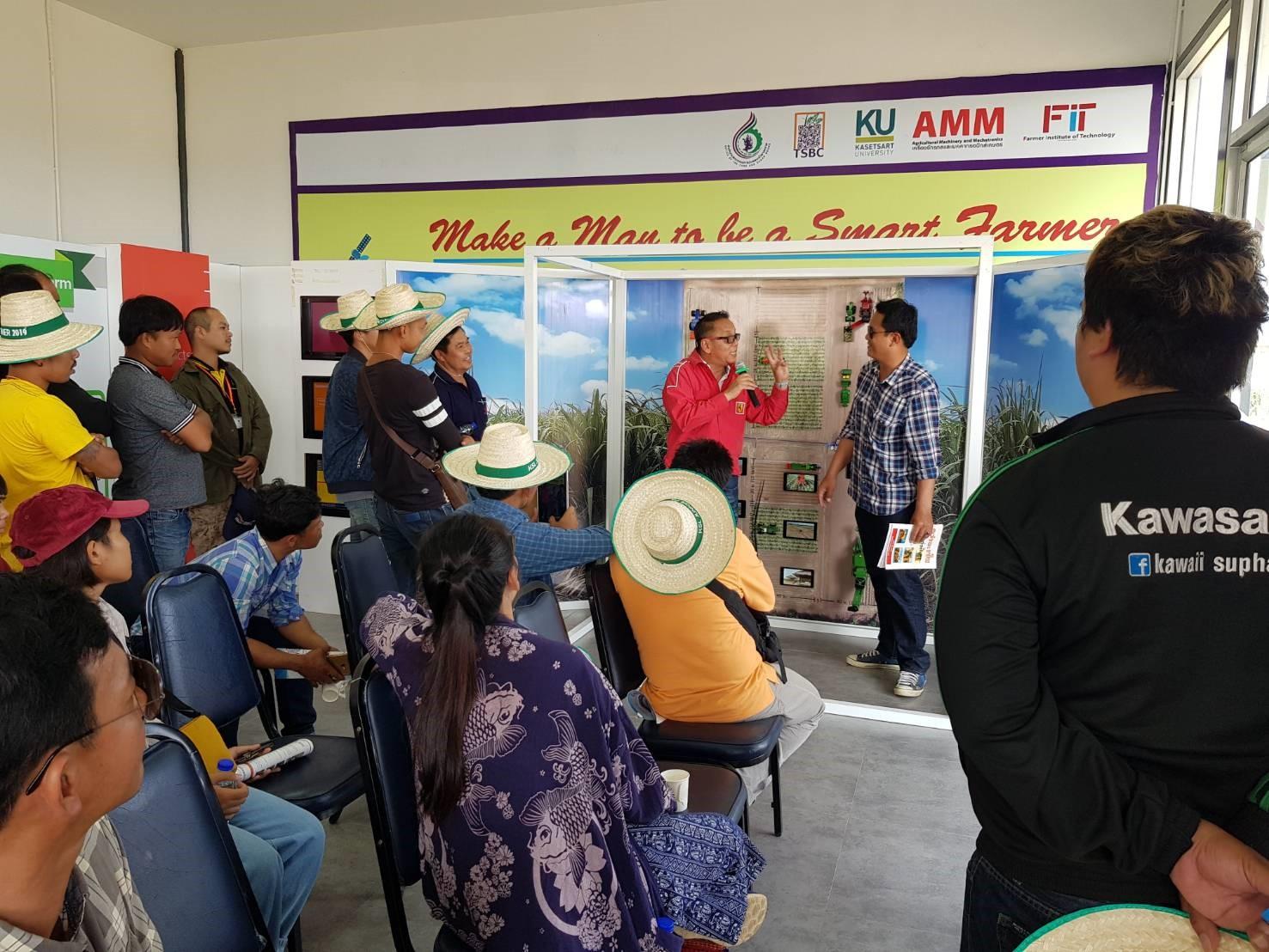 เมื่อวันที่ 8 พฤศจิกายน 2562 บริษัท น้ำตาลขอนแก่น จำกัด นำทีมงาน และชาวไร่อ้อย เข้าศึกษาและดูงาน ณ ศูยน์การปรับปรุงพันธุ์อ้อยแห่งประเทศไทย (Thailand Sugarcane Breeding Center)